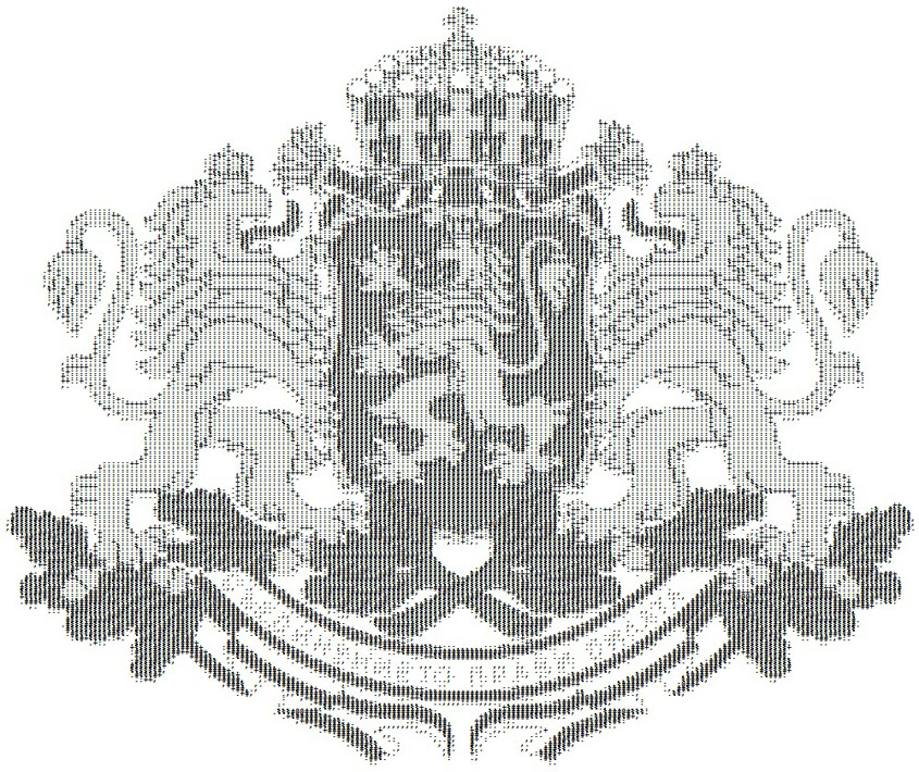The Coat Of Arms Of Bulgaria As ASCII Image
